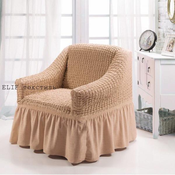 Фото Чехлы для мягкой мебели, Чехлы  для кресла Чехол на кресло  универсальный  (темно-бежевый) 1шт.  Турция