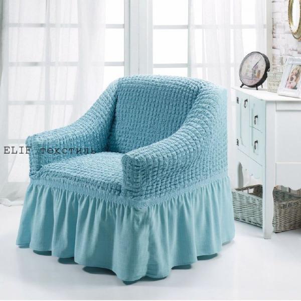Фото Чехлы для мягкой мебели, Чехлы  для кресла Чехол на кресло  универсальный  (голубой) 1шт.  Турция