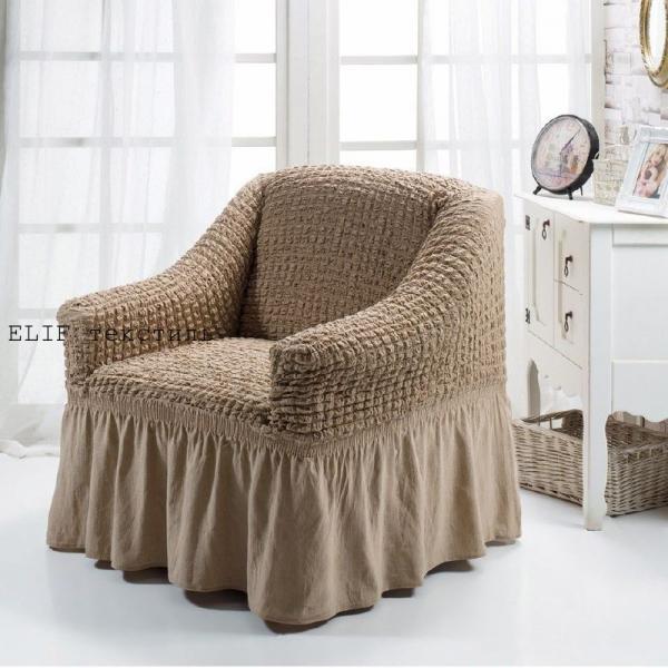 Фото Чехлы для мягкой мебели, Чехлы  для кресла Чехол на кресло  универсальный  (мокко) 1шт.  Турция