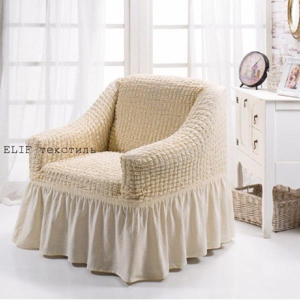 Фото Чехлы для мягкой мебели, Чехлы  для кресла Чехол на кресло  универсальный (кремовый) 1шт.  Турция