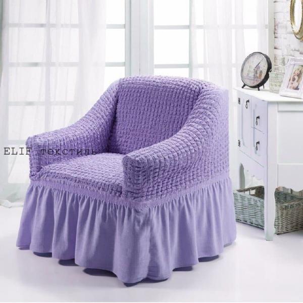 Фото Чехлы для мягкой мебели, Чехлы  для кресла Чехол на кресло  универсальный (сиреневый) 1шт.  Турция
