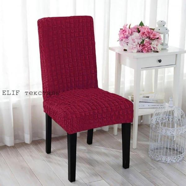 Фото Чехлы для мягкой мебели, Чехол для стульев Чехол натяжной  на стул без юбки (бордовый)  6 шт. Турция