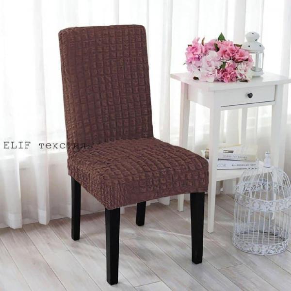Фото Чехлы для мягкой мебели, Чехол для стульев Чехол натяжной  на стул без юбки (мокко)   6 шт. Турция