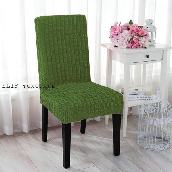 Фото Чехлы для мягкой мебели, Чехол для стульев Чехол натяжной  на стул без юбки (зеленый) 6 шт. Турция