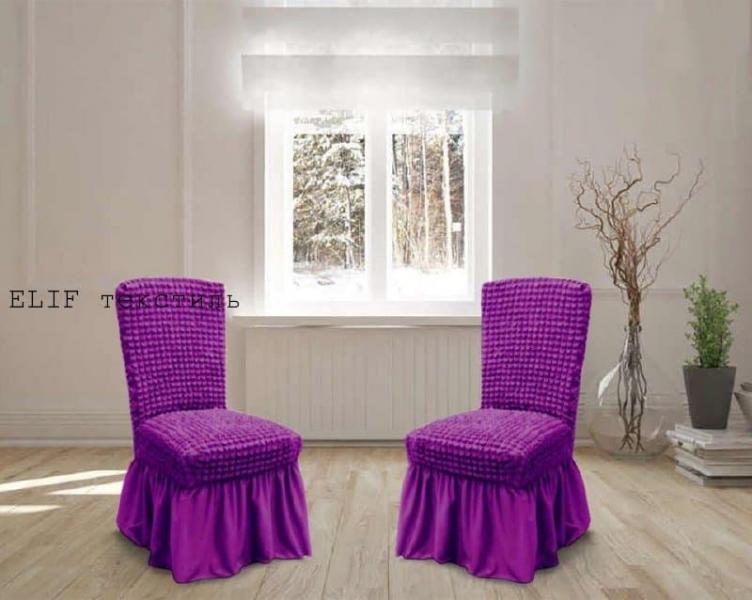 Фото Чехлы для мягкой мебели, Чехол для стульев Чехол натяжной  на стул с юбкой (темно-фиолетовый) 2 шт. Турция