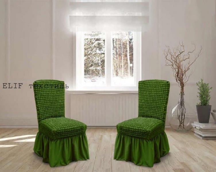 Фото Чехлы для мягкой мебели, Чехол для стульев Чехол натяжной  на стул с юбкой (зеленый) 2 шт. Турция