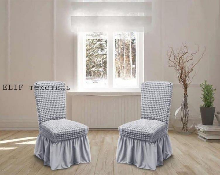 Фото Чехлы для мягкой мебели, Чехол для стульев Чехол натяжной  на стул с юбкой (серый) 2 шт. Турция