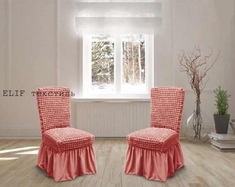 Фото Чехлы для мягкой мебели, Чехол для стульев Чехол натяжной  на стул с юбкой (темно-розовый) 2 шт. Турция