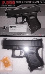 Фото Игрушечное Оружие, Стреляет пластиковыми 6мм  пульками, Пистолет P.698 Детский игрушечный пистолет Syma (реплика Glock 26)