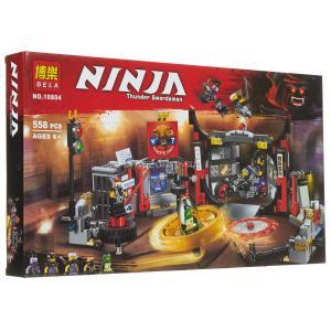 Фото Конструкторы, Конструкторы типа «Лего», Ниндзя Го (Ninja Go) 10804 Конструктор  Штаб-квартира Сыновей 558 дет.