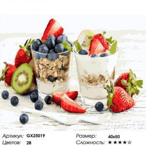 Фото Картины на холсте по номерам, Букеты, Цветы, Натюрморты KGX 25019 Мюсли с йогуртом Картина по номерам  40х50см