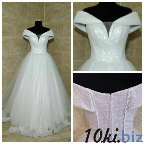 Свадебные платья - Пышное блестящее свадебное платье Элла