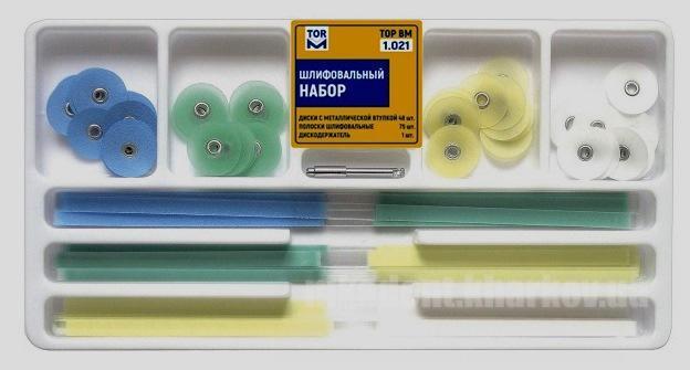 Фото Для стоматологических клиник, Полировочные системы 1.021 - Набор шлифовальных дисков с металлической втулкой (ТОР ВМ) -75 шт.