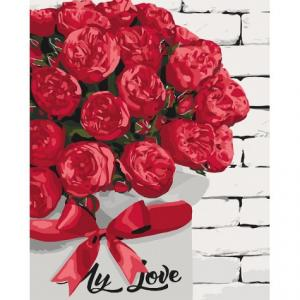 Фото Картины на холсте по номерам, Букеты, Цветы, Натюрморты KH 3070 Сюрприз для любимой Картина по номерам на холсте 40х50см