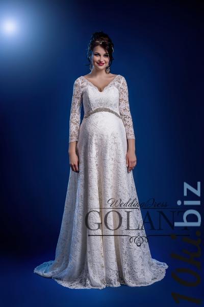Свадебные платья - Закрытое свадебное платье для беременных Дина