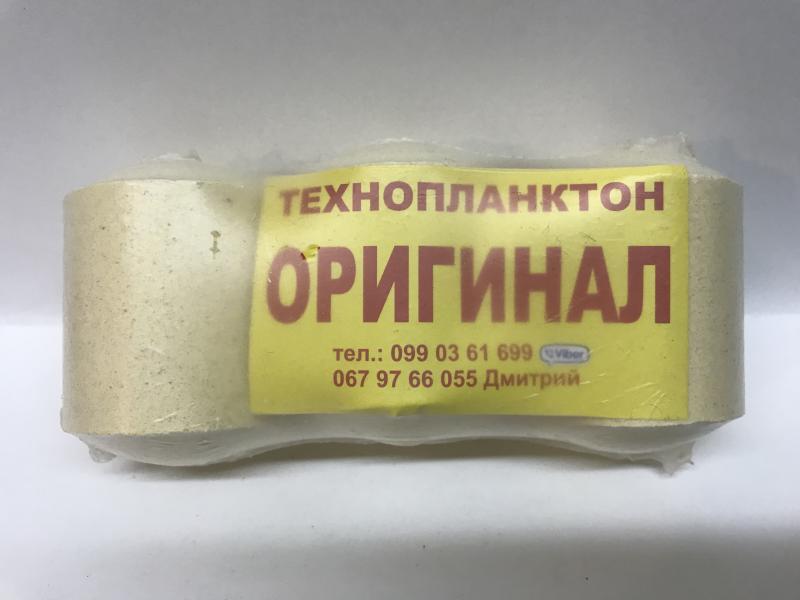 Фото Технопланктон Технопланктон для ловли толстолоба ОРИГИНАЛ (3 шт.)