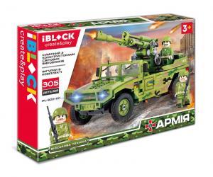 Фото Конструкторы, Конструкторы типа «Лего», Милитари (армия и флот) PL-920-101 Конструктор Iblock Армия, 305дет.