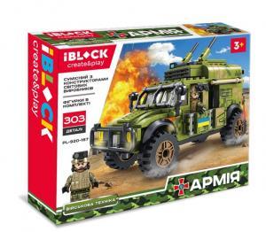 Фото Конструкторы, Конструкторы типа «Лего», Милитари (армия и флот) PL-920-167 Конструктор Iblock Военная техника, 303дет.