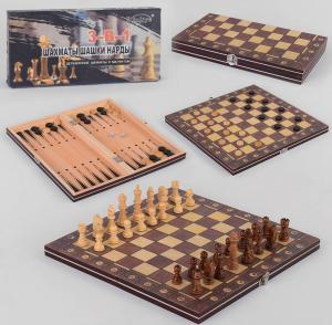Фото Развивающие игрушки, Развивающие  игры для детей и взрослых W7703  Шахматы шашки нарды 3в1