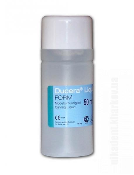 Фото Для зуботехнических лабораторий, МАТЕРИАЛЫ, Керамические массы,  Duceram Ducera Liquid FORM - жидкость для моделирования (50 мл)