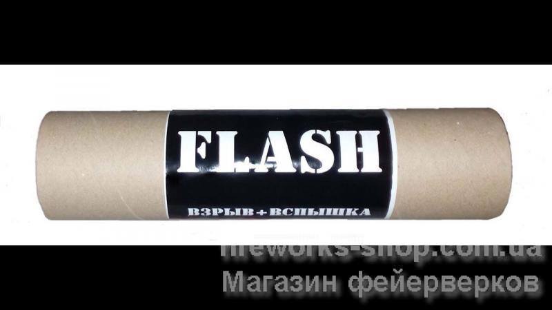 Фото Пиротехника для страйкбола Мощная свето-шумовая граната FLASH K0T150