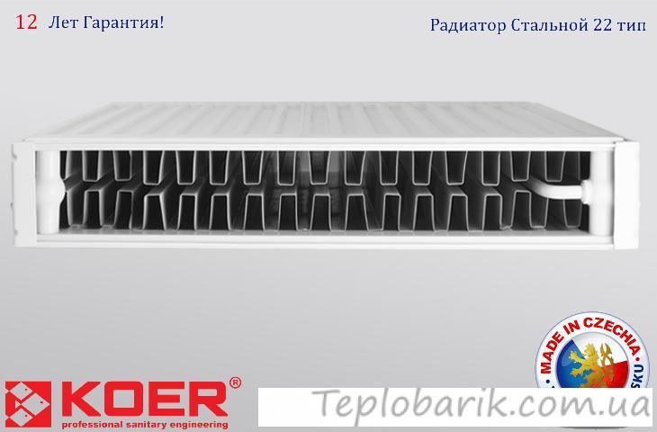 Фото Радиаторы отопления, Стальные (панельные) радиаторы отопления Радиатор стальной, марки RADIATORI 300*1000, (произведен в: Турция, 11 класс, высота 300мм)