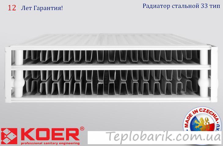 Фото Радиаторы отопления, Стальные (панельные) радиаторы отопления Радиатор стальной, марки RADIATORI 300*1100 (произведен в: Турция, 22 класс, высота 300мм)