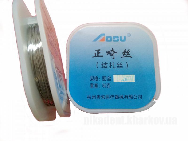 Фото Для стоматологических клиник, Ортодонтия, Брекет-системы Проволока ортодонтическая лигатурная ( Ø 0.3 мм)
