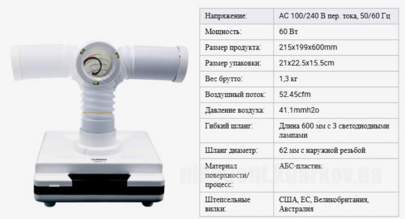 Фото Для зуботехнических лабораторий, ОБОРУДОВАНИЕ Настольный пылесос для стоматологичесих лаборатории (60 Вт)