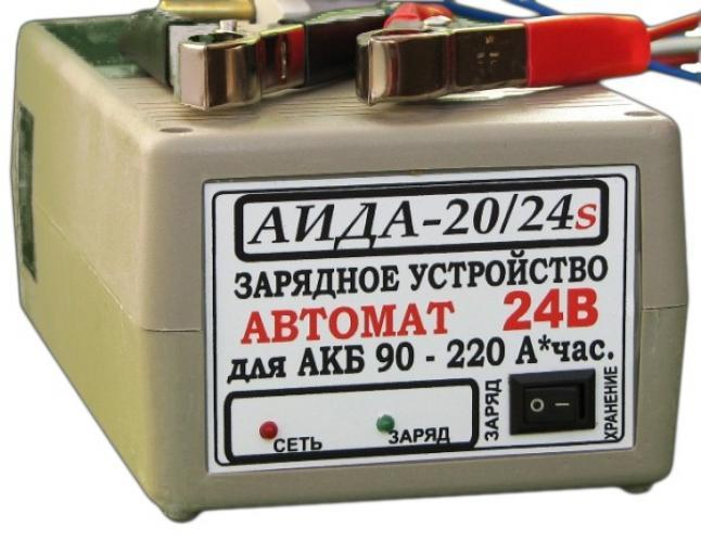 Фото Зарядные устройства АИДА 20/24 S