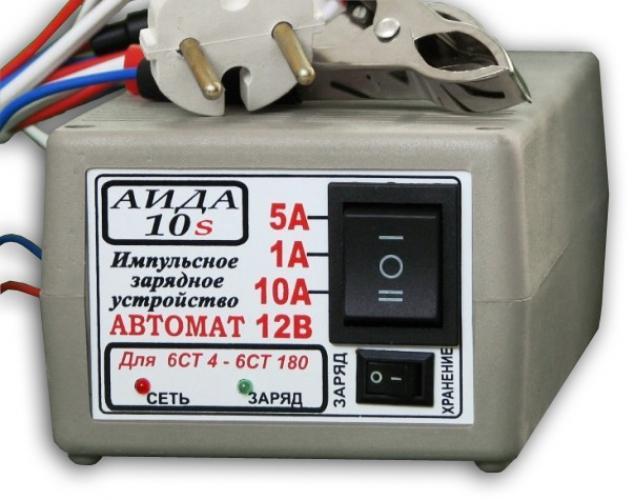 Фото Зарядные устройства АИДА 10S