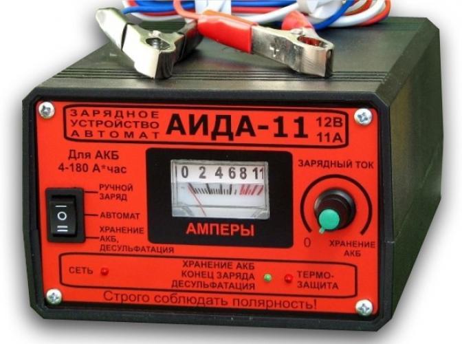 Фото Зарядные устройства АИДА 11 S г/к