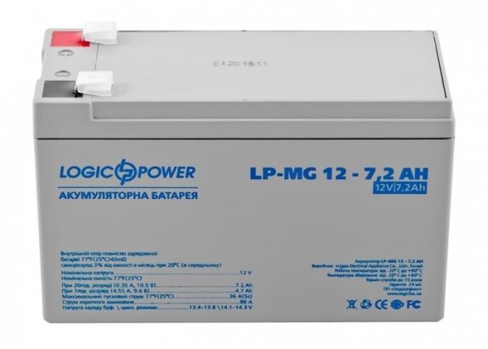 Фото Аккумуляторы для ИБП (UPS) LogicPower LP мультигелевый AGM LP-MG 12-7.2