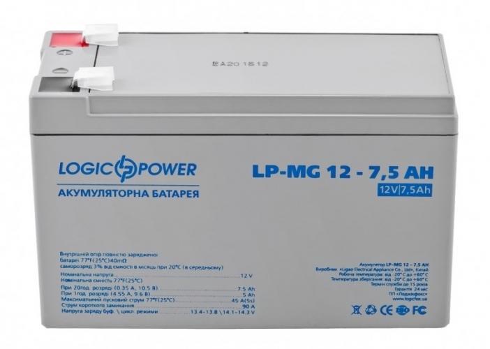 Фото Аккумуляторы для ИБП (UPS) LogicPower LP мультигелевый AGM LP-MG 12-7.5