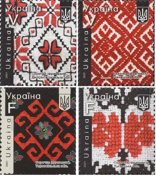Фото Почтовые марки Украины, Почтовые марки Украины 2021  год  2021 № 1910-1913 марки «Сорочка (4 фрагмента).