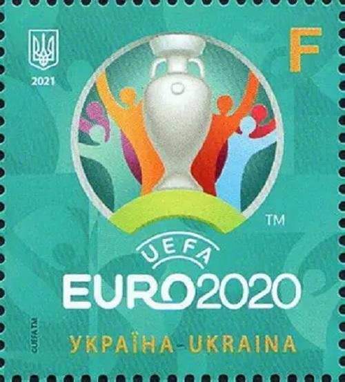 Фото Почтовые марки Украины, Почтовые марки Украины 2021  год  2021 № 1914 марка «EURO2020» F