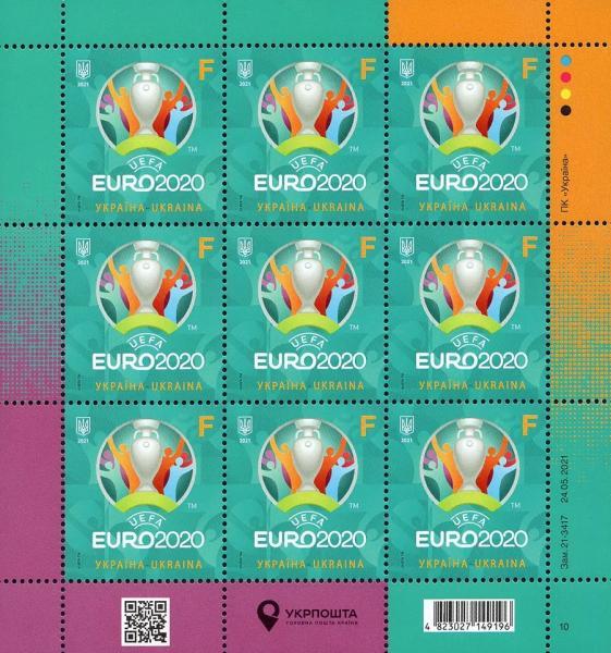Фото Почтовые марки Украины, Почтовые марки Украины 2021  год  2021 № 1914 лист марок «EURO2020» F
