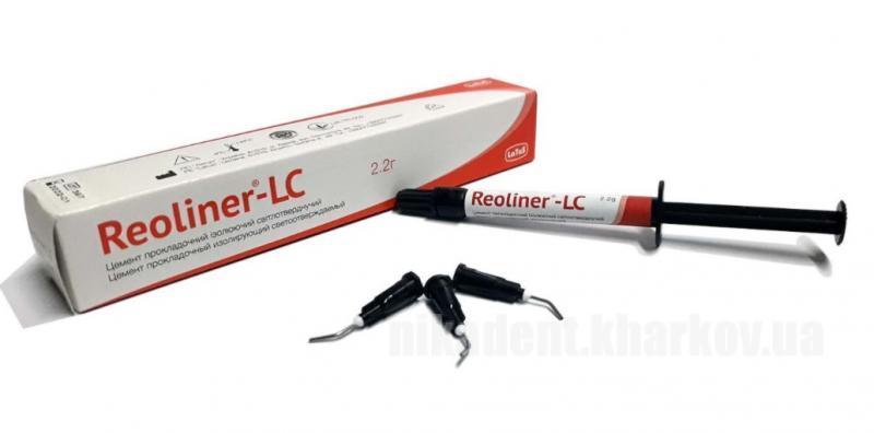 Фото Для стоматологических клиник, Материалы, Цементы Reoliner-LC (Реолайнер-ЛЦ) - Цемент прокладочный изолирующий светоотверждаемый 2,2г.