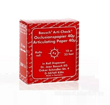 Фото Для зуботехнических лабораторий, АКСЕССУАРЫ, Артикуляционная бумага и окклюзионные спреи ВК 16 Артикуляционная бумага красная Baush (Бауш)