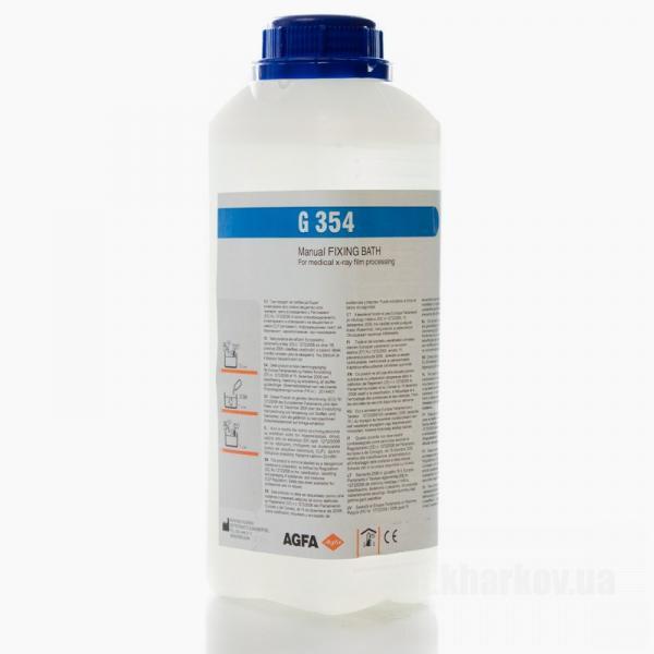 Фото Для стоматологических клиник, Рентгенматериалы Закрепитель AGFA 1 литра (на 5 литров)