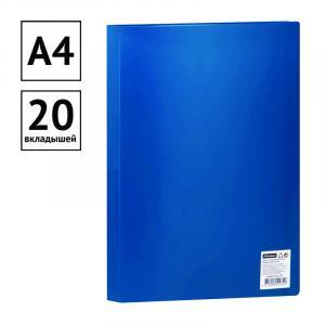 Фото Папки, файлы, планшеты, портфели, сумки (ЦЕНЫ БЕЗ НДС), Папки с файлами Папка с 20 вкладышами OfficeSpace, 17мм, 400мкм, синяя