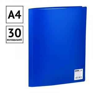 Фото Папки, файлы, планшеты, портфели, сумки (ЦЕНЫ БЕЗ НДС), Папки с файлами Папка с 30 вкладышами OfficeSpace, 21мм, 400мкм, синяя