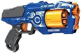 Фото Игрушечное Оружие, Стреляет поролоновыми пульками, снарядами, шариками, стрелами и т. д. ZC 7092 Пистолет