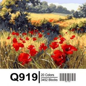 Фото Наборы для вышивания, Вышивка крестом с нанесенной схемой на конву, Пейзаж Q919