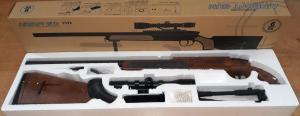 Фото Игрушечное Оружие, Стреляет пластиковыми 6мм  пульками, Металлическое и комбинированное (металл + пластик) оружие Детская страйкбольная  винтовка снайперская  ZM51W металл+пластик (цевьё и приклад под дерево)