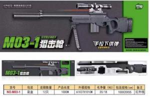 Фото Игрушечное Оружие, Стреляет пластиковыми 6мм  пульками, Винтовка, ружьё Детская  снайперская  винтовка  M03-1 с лазерным целеуказателем