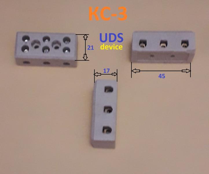Колодка КС-3, 3-контактная, керамическая, соединительная