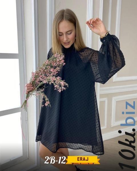 - Платье