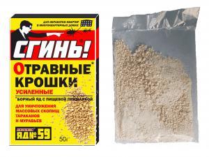 Фото Средства от тараканов и муравьев 0. Отравные крошки «Сгинь!», Дохлокс-яд №59. В упаковке 50 г