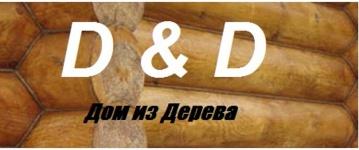 логотип Дом из дерева